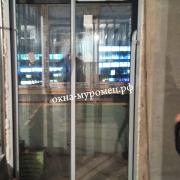 Двери-слайдорс-окна-илья-муромец-фото-IMG_20201222_185848-копия