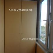 Balkon4-04