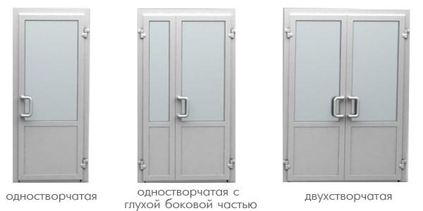 stvorki-dveri